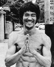 Karate Star/Actor Bruce Lee