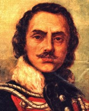Military Leader Casimir Pulaski