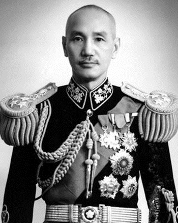 Chinese Military and Political Leader Chiang Kai-shek