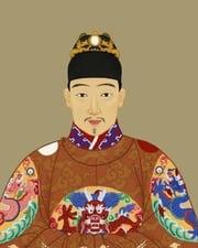 Chinese Emperor Chongzhen