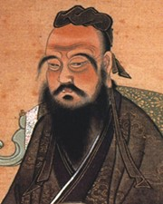Philosopher Confucius