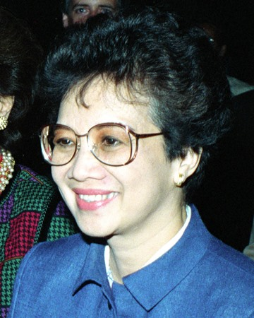 11th President of the Philippines Corazon Aquino