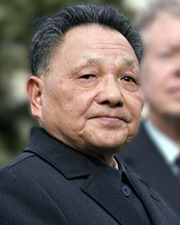 Chinese Communist Party Leader Deng Xiaoping