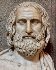 Greek Playwright Euripides