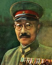 Prime Minister of Japan during WW II Hideki Tojo
