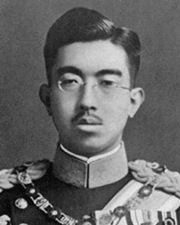 Emperor of Japan Hirohito
