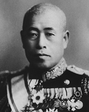 WWII Admiral who Led the Attack on Pearl Harbor Isoroku Yamamoto