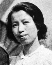 Chinese Communist & Wife of Mao Zedong Jiang Qing