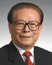 Paramount Leader of China Jiang Zemin