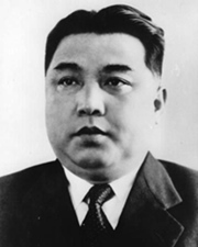 Founder and Dictator of North Korea Kim Il-sung