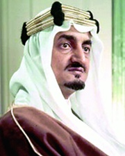 King Faisal of Saudia Arabia