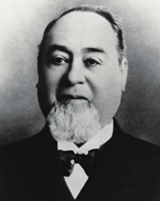 Fashion Designer Levi Strauss
