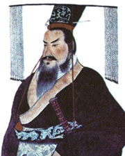 First Emperor of the Qin dynasty Qin Shi Huang