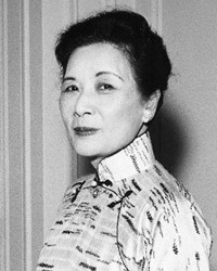 Chinese Political Leader and First Lady of the Republic of China Soong Mei-ling