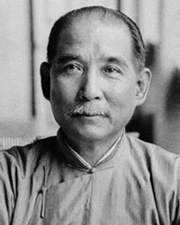 Father of Modern of China Sun Yat-sen