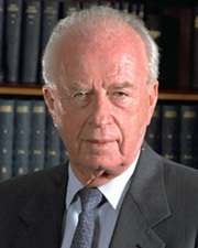 5th Prime Minister of Israel Yitzhak Rabin