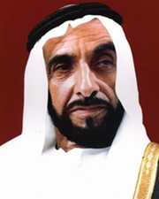 President of the United Arab Emirates Zayed bin Sultan Al Nahyan