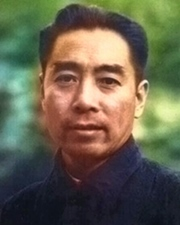 Premier of the People's Republic of China Zhou Enlai