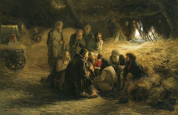 Peasants Reading the Emancipation Manifesto, an 1873 painting by Grigory Myasoyedov