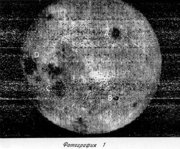 The first ever photo of the far side of the Moon, taken by the Soviet spacecraft Luna 3