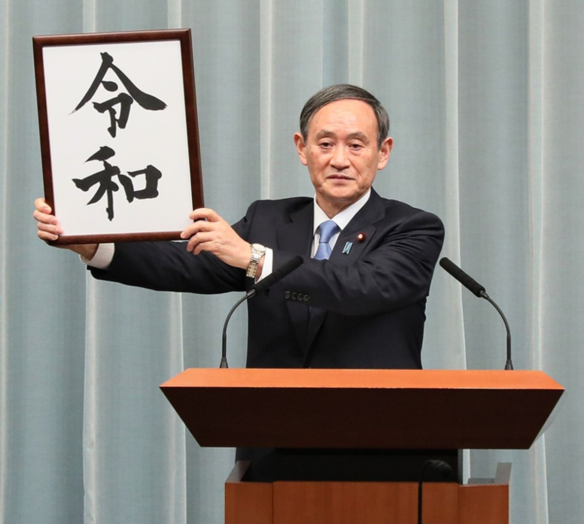 "Japanese chief cabinet secretary Yoshihide Suga announcing the new imperial era ""Reiwa"" to reporters"